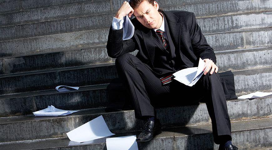 Има ли ефект безработицата върху бързите кредити